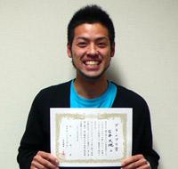 edogawa_ishii1