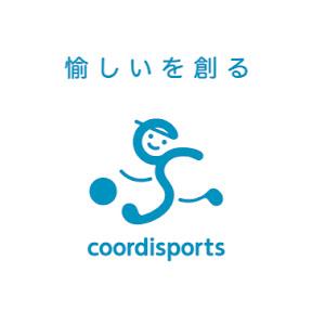 coordisports