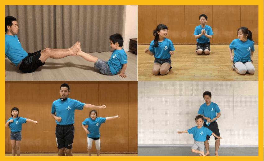 運動神経が伸びる小学生にはお家でも愉しく運動がおすすめ